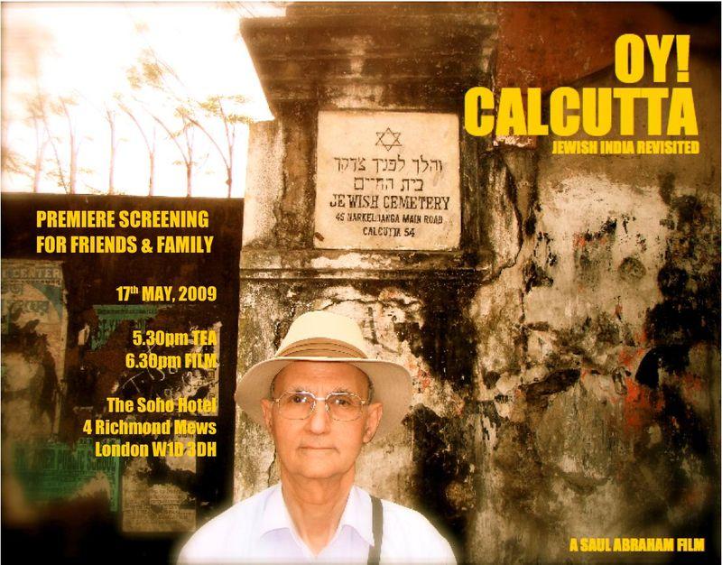 Oy! Calcutta Invite-2