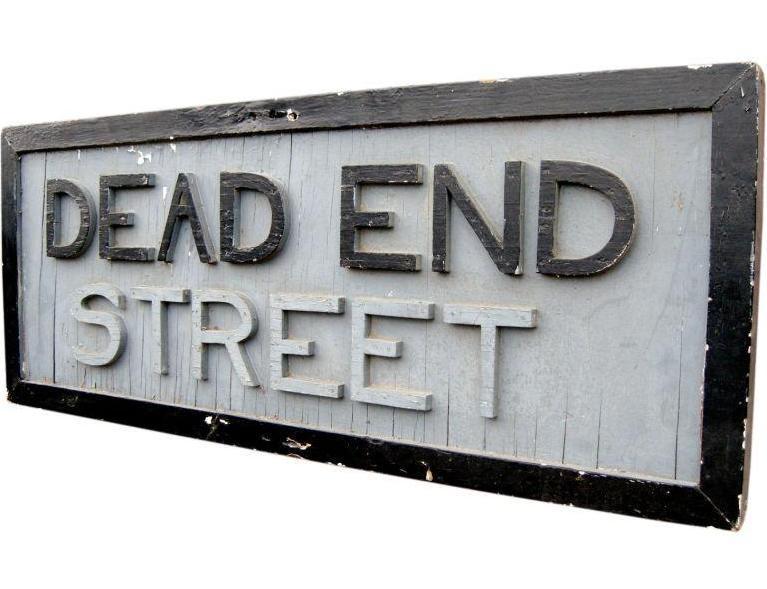 Dead_end_street2